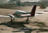 Кадр изо фильма 0012 торрент 005010 мужчина 0