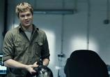 Скриншот фильма Призрак в сети / Ghost Machine (2010) Призрачная машина сцена 1