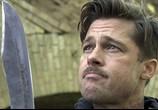Сцена из фильма Бесславные ублюдки / Inglourious Basterds (2009) Бесславные ублюдки сцена 8