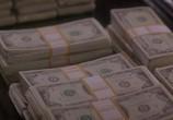 Сцена из фильма Бесплатные деньги / Money for Nothing (1993) Бесплатные деньги сцена 3