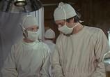 Сцена из фильма Чертова служба в госпитале М.Э.Ш / M.A.S.H (1972)