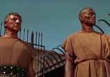 Скриншот фильма Спартак / Spartacus (1960) Спартак сцена 3