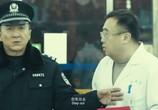 Сцена из фильма Полицейская история 2013 / Jing Cha Gu Shi 2013 (2013) Полицейская история 2014 сцена 10