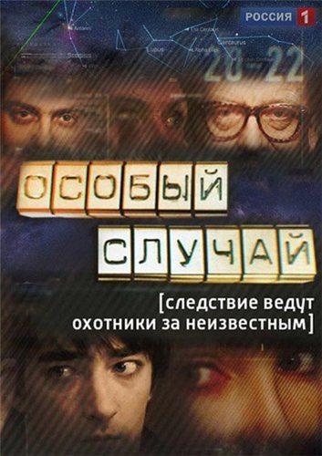 «Блич 1 Сезон 82 Серия» — 2017