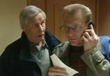 Сцена из фильма Почтальон (2008) Почтальон сцена 1