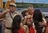 Сцена из фильма Риф Донована / Donovan's Reef (1963)