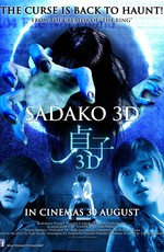 Проклятье 3D  / Sadako 3D (2012)