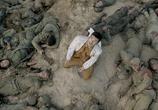 Сцена из фильма Переправа / The Crossing (2015)