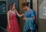 Сцена из фильма Леди Бёрд / Lady Bird (2018)