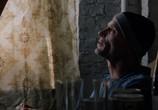 Кадр с фильма Часы торрент 03183 работник 0