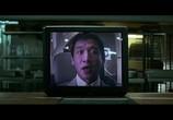 Кадр изо фильма Темный воин торрент 056621 любовник 0