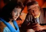 Сцена из фильма Человек-Амфибия (1962) Человек-Амфибия сцена 2