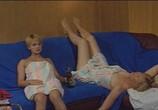 Сцена из фильма Воскресенье в женской бане (2005) Воскресенье в женской бане сцена 1