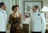 Сцена из фильма Адмиралъ (ТВ) (2009) Адмиралъ (ТВ) сцена 4