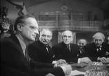 Сцена из фильма Секретная миссия (1950) Секретная миссия сцена 7