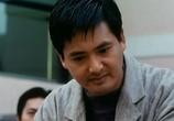 Скриншот фильма Круто сваренные / Lat sau san taam (Hard Boiled) (1992) Круто сваренные сцена 10