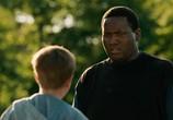 Сцена из фильма Невидимая сторона / The Blind Side (2009)