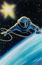 Космос говорит по-русски