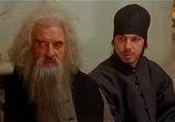 Сцена из фильма Иван Грозный (2009) Иван Грозный сцена 3