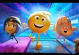 Сцена из фильма Эмоджи фильм / The Emoji Movie (2017)