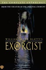 Изгоняющий дьявола III / The Exorcist III: The Legion  (1990)