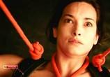 Сцена из фильма Красные ночи / Les Nuits rouges du bourreau de jade (2010) Красные ночи сцена 5