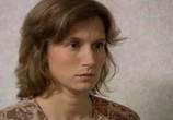 Сцена из фильма Одна семья (2009) Одна семья сцена 3