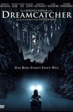 Ловец Снов: дополнительные материалы / Dreamcatcher: Bonuces (2003)