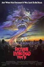 Возвращение живых мертвецов 2 / Return of the Living Dead Part 2 (1988)