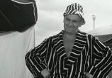 Скриншот фильма Мы поедем в Довиль / Nous irons a Deauville (1962) Мы поедем в Довиль сцена 2