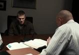 Сцена из фильма Эффект бабочки 3: Откровение / The Butterfly Effect 3: Revelations (2009)