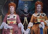 Кадр изо фильма Королевство кривых зеркал