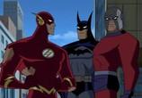 Сцена из фильма Лига справедливости / Justice League (2001) Лига справедливости Без Границ сцена 4