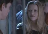 Сцена из фильма Страх / Fear (1996)