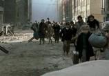 Кадр изо фильма Бункер торрент 002602 план 0