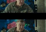 Кадр с фильма Грань будущего