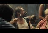 Сцена из фильма Кроткая (2017)