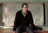 Скриншот фильма Географ глобус пропил (2013)