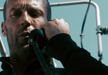Сцена с фильма Адреналин 0: Высокое драматизм / Crank: High Voltage (2009)