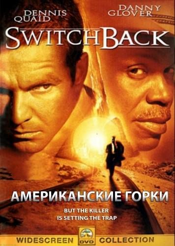 Русский фильмы смотреть онлайн