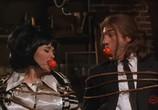 Сцена из фильма Тривиальное чтиво / Plump Fiction (1997) Тривиальное чтиво сцена 4