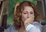 Сцена из фильма Подкидыши (2016)