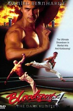 Кровавый спорт 4: Цвет Тьмы / Bloodsport 4: Final Chapter, The (1999)