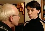 Сцена из фильма Бальзаковский возраст, или Все мужики сво… (2004)