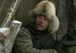 Сцена с фильма Золотой капкан (2000)