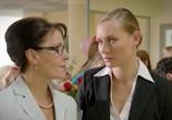 Сцена из фильма Идеальный брак (2013) Идеальный брак сцена 3