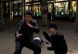 Сцена из фильма Шпион по соседству / The Spy Next Door (2010) Шпион по соседству сцена 1