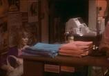 Сцена из фильма Вой / The Howling (1981) Вой сцена 1