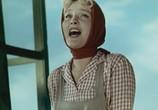 Сцена из фильма Черемушки (1962) Черемушки сцена 3
