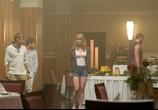 Сцена из фильма Треугольник / Triangle (2009) Треугольник сцена 1